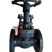 Buy cheap Full Bore Forged Flanged Gate Valve HF 150LB Pressure Seal Design 1/2 Inch - 2 Inch from wholesalers