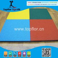 Buy cheap Cheap Rubber flooring for outdoor playground basketball courts from wholesalers