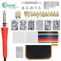 Buy cheap Green PS3301 33 Wood Burning Kit Tips 2 Stencils 12 Colored Pencils from wholesalers