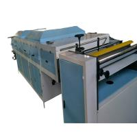 Buy cheap 1200mm Corrugated Cardboard Making Machine Automatic UV Coating Machine from wholesalers