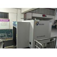 Buy cheap High Reliability X Ray Security Equipment Programmable Controller System from wholesalers