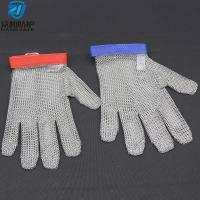 China 5 level CE certificate S M L size Cut resistant stainless steel glove on sale
