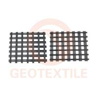 Buy cheap Anti - Age PVC Coating Polyester Geogrid Warp Knitted For Road Construction from wholesalers