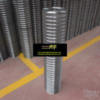 Buy cheap China supplier,Made in China, Welded wire mesh, welded wire fabric from wholesalers