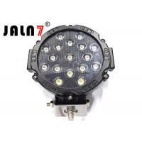Buy cheap 12V Round Automotive Led Work Light / Magnetic Automotive Work Lights from wholesalers