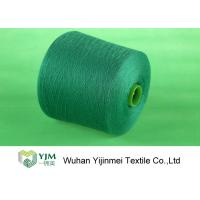 Buy cheap Dyed Polyester Yarn Semi Finished Yarn Material For Manufacturing Sewing Thread from wholesalers