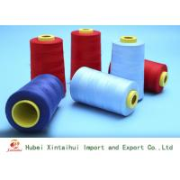 Wholesale Strong Polyester Industrial Sewing Machine Thread20/2 Ring Spun Dyed Color from china suppliers