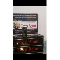 Wholesale Tiger Asia Male Enhancement Pills Natural / Herbal Male Supplement Prolong Erection from china suppliers