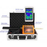 Buy cheap 3D Mobile phone mapping cavity detector/treasure gold finder/archaeology detector from wholesalers