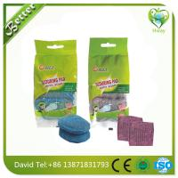 China cheap price soap filled steel wool pad on sales on sale