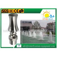Customized Water Fountain Accessories Water Jet Nozzles For Fountains