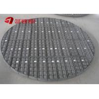 Buy cheap York 431 421 709 Mesh Demister Pad For Distillation Column , Drying Tower from wholesalers
