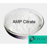 Buy cheap AMP Citrate Pharmaceutical Raw Materials 4-Amino-2-Methylpentane Citrate DMAA for Fat Loss from wholesalers