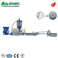 Buy cheap EPS XPS Packing Foam Plastic Recycling Machine Capacity 250kg/H LDG-SJP-250-125 from wholesalers