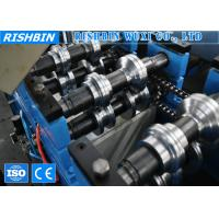 Buy cheap Pre Galvanized Structure Steel Cold Roll Forming Equipment with Chain Transmission from wholesalers