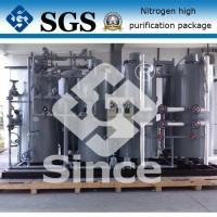 Buy cheap PSA Generation Gas Purification System , Gas Filtration System 100-5000Nm3/h from wholesalers