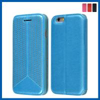 Buy cheap Synthetic Folio Leather Cellphone Case Stand Flip 4.7 Inch Smartphone Cases from wholesalers