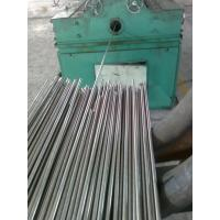 Wholesale ASTM-A182 Cold Drawn Stainless Steel Bar For Hardware Fields For Hardware Fields from china suppliers