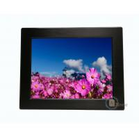 Buy cheap 300nits  Industrial Touch Panel PC J1900 Rugged frame For Kiosk Vending from wholesalers