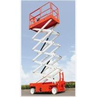 Buy cheap 4m 8m 12m lift height steel red color  electric hydraulic self-propelled  scissor lift from wholesalers