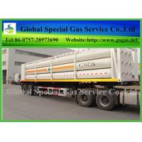 Global Special Gas Service Co.,Ltd