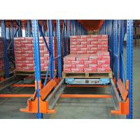 Buy cheap Flexible Material Racking System , Radio Shuttle Warehouse Racking System from wholesalers