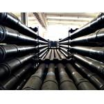 Buy cheap oilfield equipment suppliers drill pipes from wholesalers
