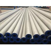 Buy cheap ASTM A312 / ASME SA312 , TP304/304L , TP310S, TP316/316L , Stainless Steel Seamless Pipe product