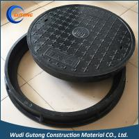 Buy cheap Dia 700 FRP BMC Composite Round Manhole Cover with Frame EN124 from wholesalers