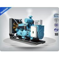 Buy cheap Soundproof Portable Natural Gas Generator Small LPG Generator Set Heavy Duty from wholesalers