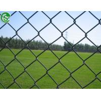 Buy cheap Low maintenance PVC coated chain wire fencing design playground wire mesh fence from wholesalers