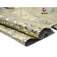 Buy cheap Customized Desigin Cotton Poly Shimmer Print Fabric and Textile from wholesalers