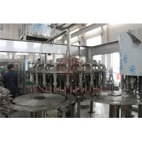 Buy cheap Plastic Bottle Hot Juice Filling Machine Siemens / Schneider / Mitsubishi Control from wholesalers