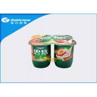 Wholesale No Bubble Custom Paper Labels With Excellent Performance 1 - 10 Colors Printing from china suppliers