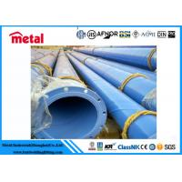 Buy cheap Seamless Epoxy Coated Ductile Iron Pipe , 3lpe Coating Thickness Coated Carbon Steel Pipe from wholesalers
