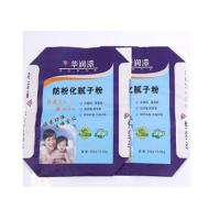 Buy cheap Industrial  Agricultural  Valve Paper Bags Dairy Product Buiding Materials Packaging from wholesalers
