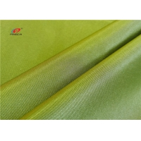 Buy cheap 87% Nylon Four Way Stretch Satin Spandex Fabric For Dancewear from wholesalers