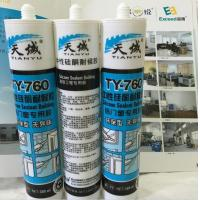 Buy cheap Anti - Mildew Non - Toxic Bathroom Silicone Sealant For Fish Tanks product