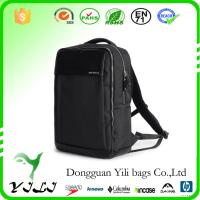 Buy cheap Low Price Custom-Made Laminated 17 Inch Laptop Backpack from wholesalers