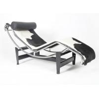 Buy cheap Chaise Lounge Chair from wholesalers