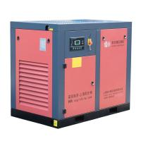 Buy cheap Food Processing Machines Direct Driven Air Compressor 75KW 100HP Industrial Air from wholesalers
