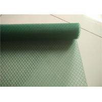 Buy cheap Diamond Mesh Garden Plastic Mesh Fencing , UV Stabilized Plastic Fence Netting from wholesalers