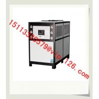 Buy cheap 15HP Air Chiller for laser cutting machine - Air Cooled Industrial use air water chiller cooling machine for injection from wholesalers