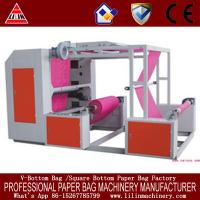 Buy cheap Plastic film 2 color flexographic printing machines with ceramic anilox roller and closed doctor blade system from wholesalers