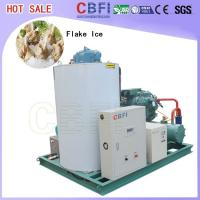 Buy cheap 1 Ton - 60 Tons Home Flake Ice Machine For Coffee Shop / Supermarkets from wholesalers