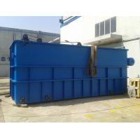 Buy cheap DAF Clarifier  food processing oil and grease removal wastewater treatment  CE  / ISO from wholesalers