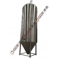 Pub Stainless Steel Beer Fermenter , Customized Fermenting Equipment Manufactures