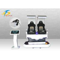 Wholesale Electric System Godzilla Virtual Reality Experience 3D Dynamic Seat from china suppliers