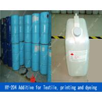 Buy cheap HY-204 Water Soluble Silicone Oil from wholesalers
