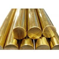 Buy cheap industrial Round Shaped Copper Products , 5-120mm Diameter Red Copper Bar from wholesalers